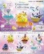Photo4: Pokemon 2021 Gemstone Collection vol.1 #1 Pikachu Pichu Mini Figure (4)