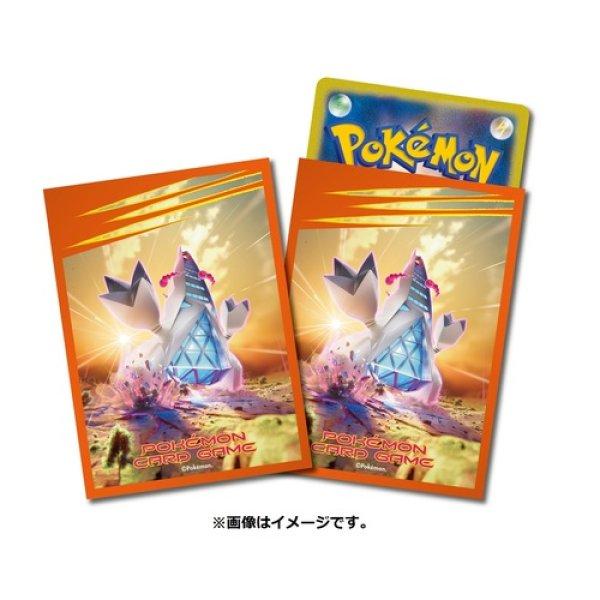 Photo1: Pokemon Center Original Card Game Sleeve Gigantamax Duraludon 64 sleeves (1)