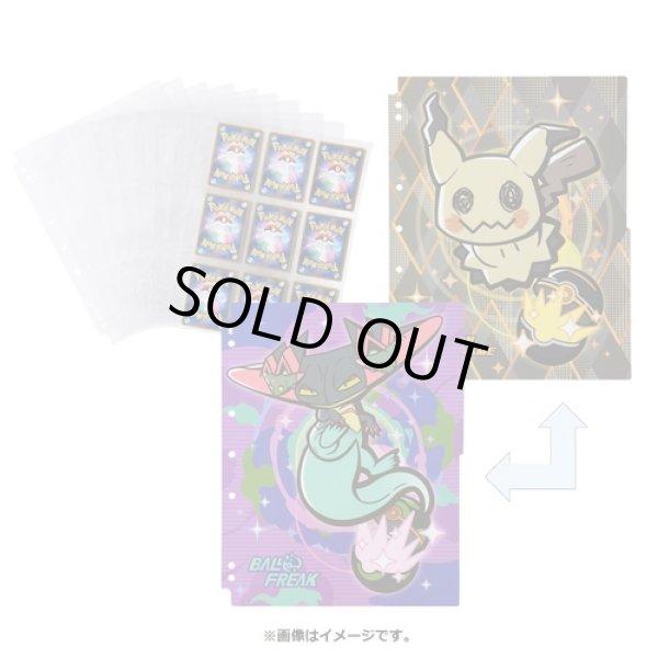Photo1: Pokemon Center Card Game Collection refill BALL FREAK Dragapult Mimikyu Binder (1)