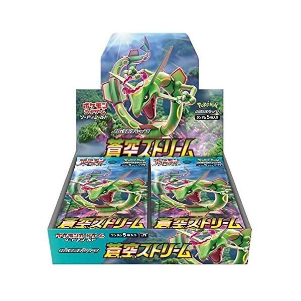 Photo1: Pokemon Card Game Sword & Shield Blue Sky Booster Pack BOX Japanese (1)