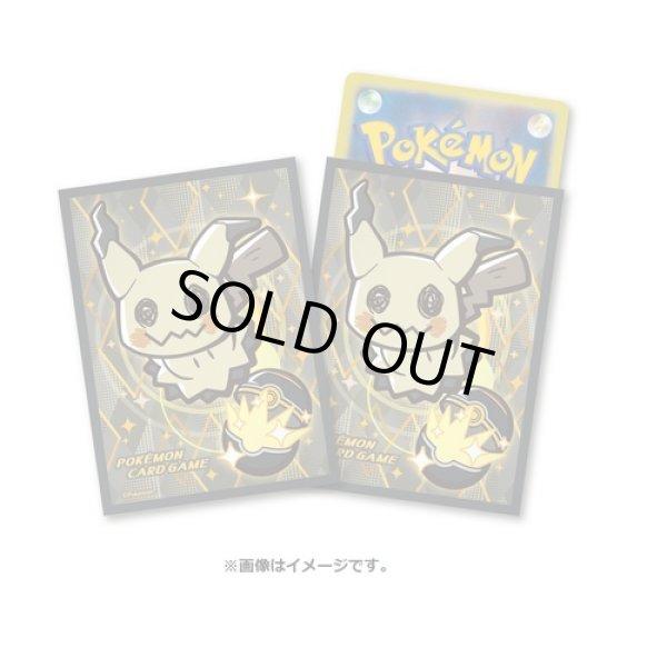 Photo1: Pokemon Center Original Card Game Sleeve BALL FREAK Mimikyu 64 sleeves (1)