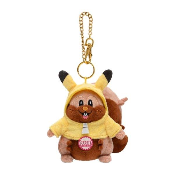 Photo1: Pokemon Center 2021 Pikachoose Greedent Plush Mascot Key chain (1)