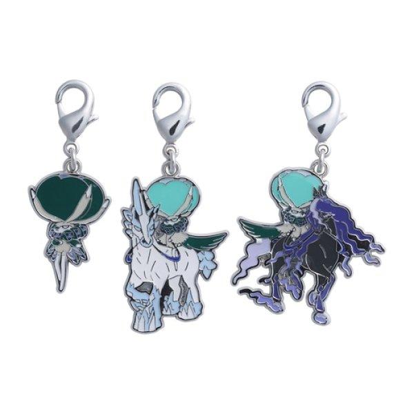 Photo1: Pokemon Center 2021 Metal Charm # 898 Calyrex (Ice Rider, Shadow Rider) (1)