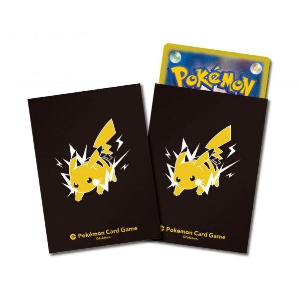 Photo1: Pokemon Center Original Card Game Sleeve Pikachu Pro 64 sleeves (1)