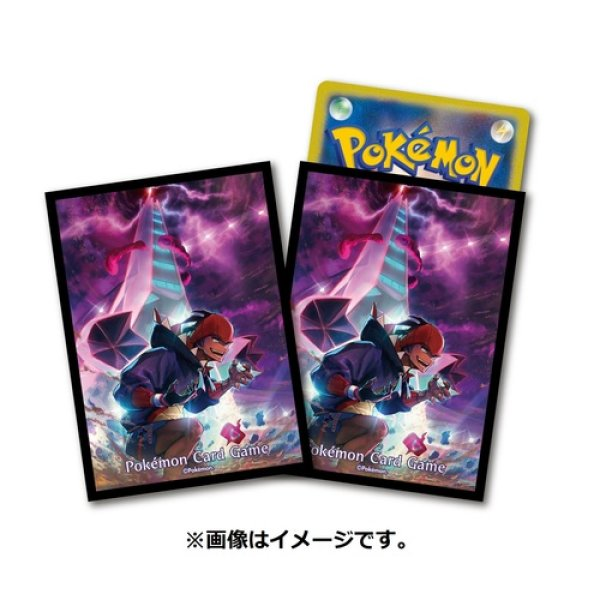 Photo1: Pokemon Center Original Card Game Sleeve Raihan Duraludon 64 sleeves (1)