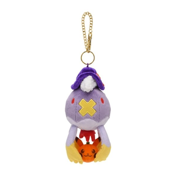 Photo1: Pokemon Center 2021 Halloween Pumpkin Banquet Drifblim Plush Mascot Key Chain (1)