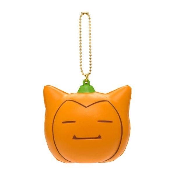 Photo1: Pokemon Center 2021 Halloween Pumpkin Banquet Snorlax Squeeze Key chain (1)
