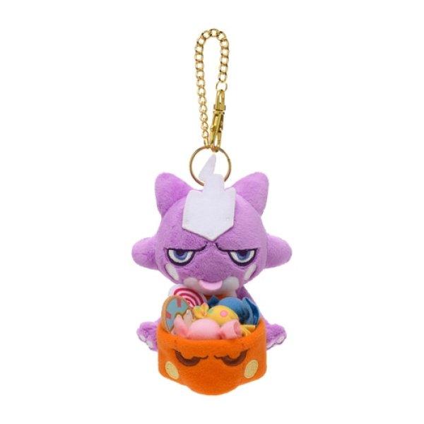 Photo1: Pokemon Center 2021 Halloween Pumpkin Banquet Toxel Plush Mascot Key Chain (1)
