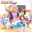 Photo8: Pokemon Center 2021 Halloween Pumpkin Banquet Toxel Plush Mascot Key Chain (8)