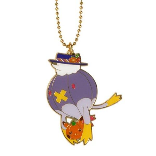 Photo1: Pokemon Center 2021 Halloween Pumpkin Banquet Metal Key chain #8 Drifblim (1)