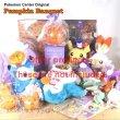 Photo4: Pokemon Center 2021 Halloween Pumpkin Banquet Metal Key chain #4 Snorlax (4)
