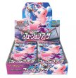 Photo1: Pokemon Card Game Sword & Shield s8 Fusion Arts Booster Pack BOX Japan (1)