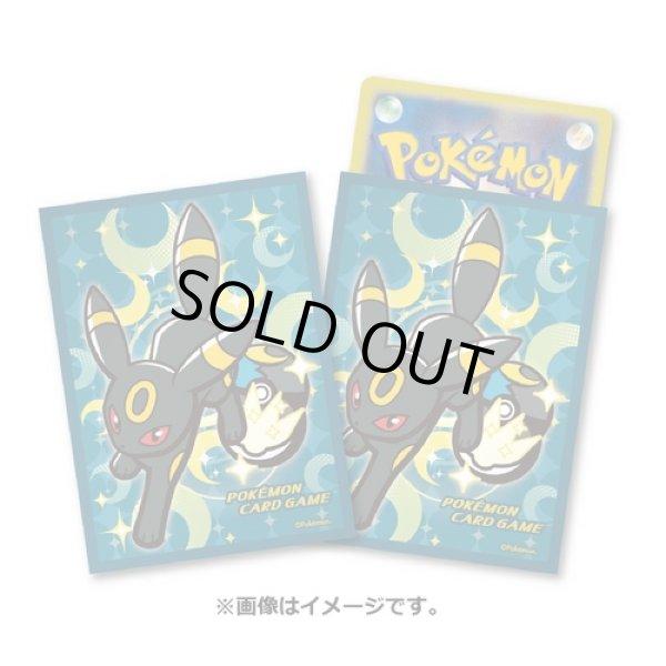 Photo1: Pokemon Center Original Card Game Sleeve BALL FREAK Umbreon 64 sleeves (1)