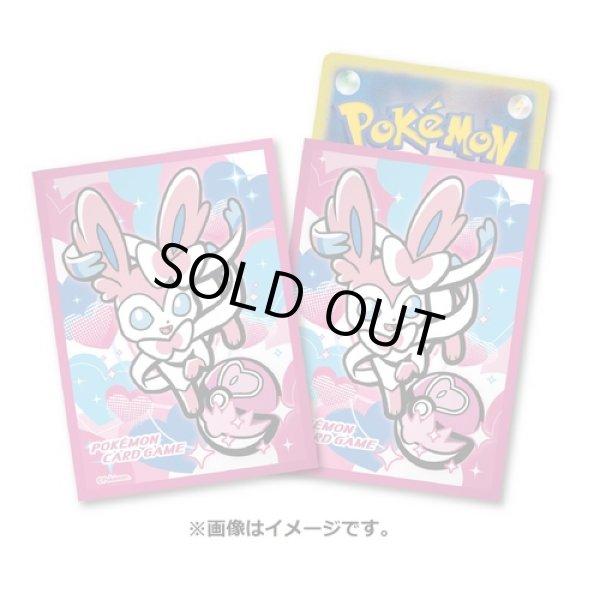 Photo1: Pokemon Center Original Card Game Sleeve BALL FREAK Sylveon 64 sleeves (1)