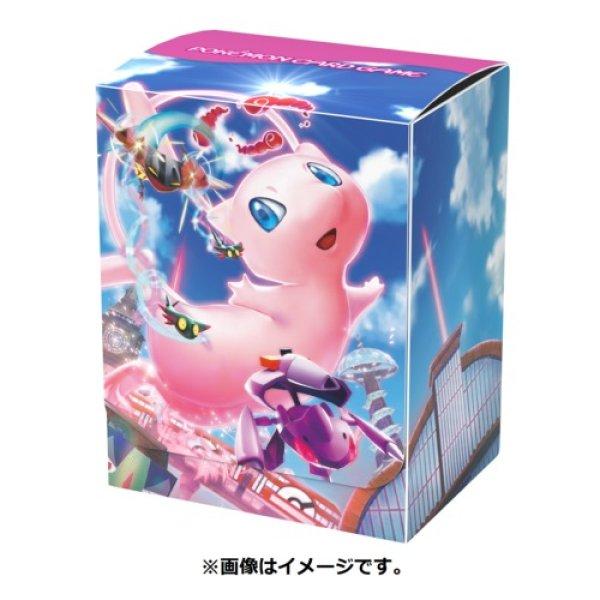 Photo1: Pokemon Center Original Card Game Flip deck case Gigantamax Mew (1)
