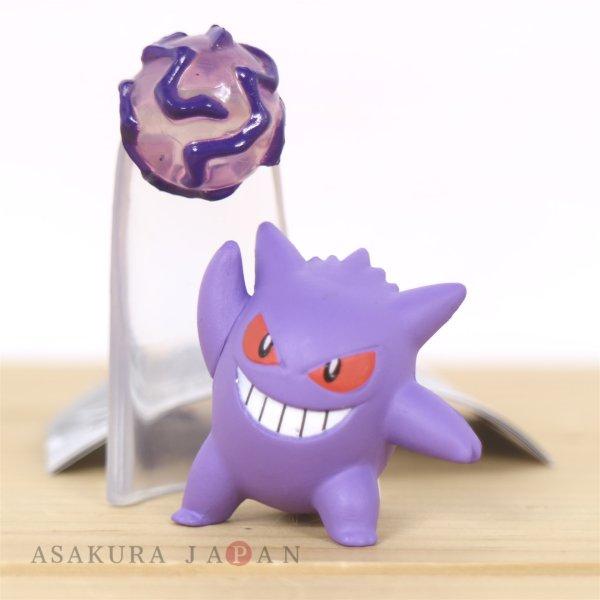 Photo1: Pokemon 2021 Gengar Ippai Collection Mini Figure Shadow ball ver. (1)