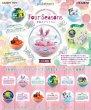 Photo4: Pokemon 2020 Terrarium Collection Four Seasons #2 Pikachu & Froakie Mini Figure (4)