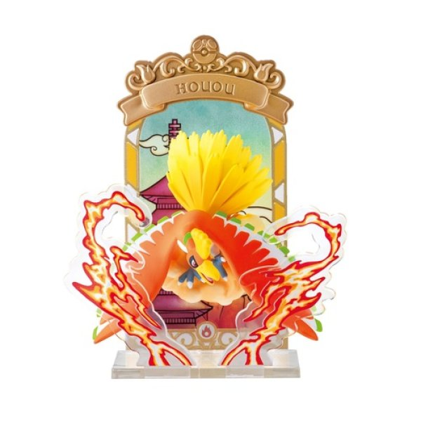 Photo1: Pokemon 2021 STAINED GLASS Collection vol.1 #3 Ho-Oh Mini Figure (1)