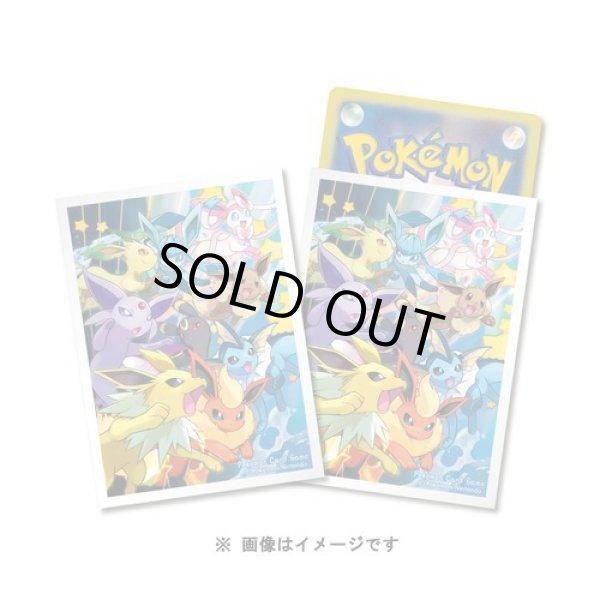 Photo1: Pokemon Center Original Card Game Sleeve Dash! Eevee Evolutions gloss ver. 64 sleeves (1)