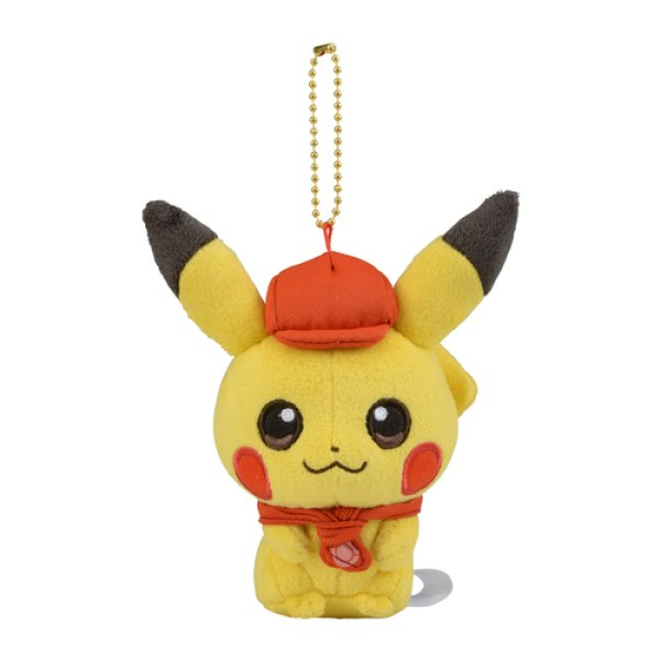 Photo1: Pokemon Center 2020 Pokemon Cafe Mix Pikachu Plush Mascot Key Chain (1)