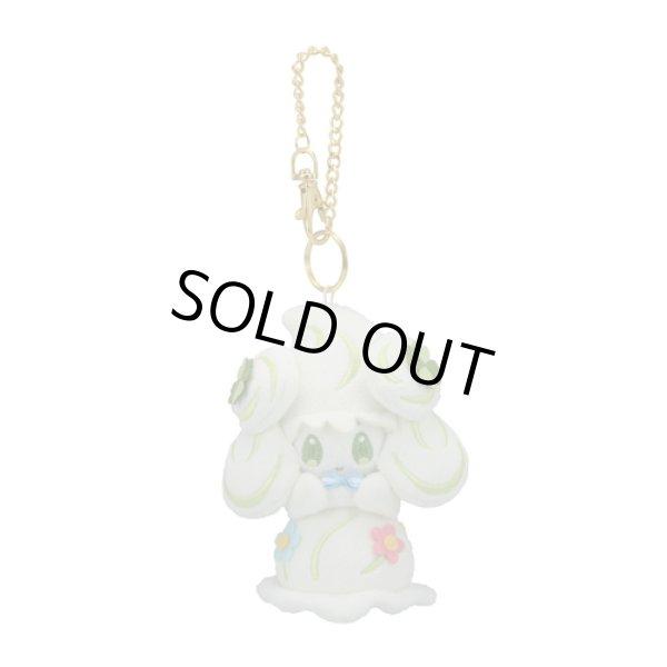 Photo1: Pokemon Center 2020 Pokemon Easter Plush Mascot Key Chain Alcremie matcha cream (1)