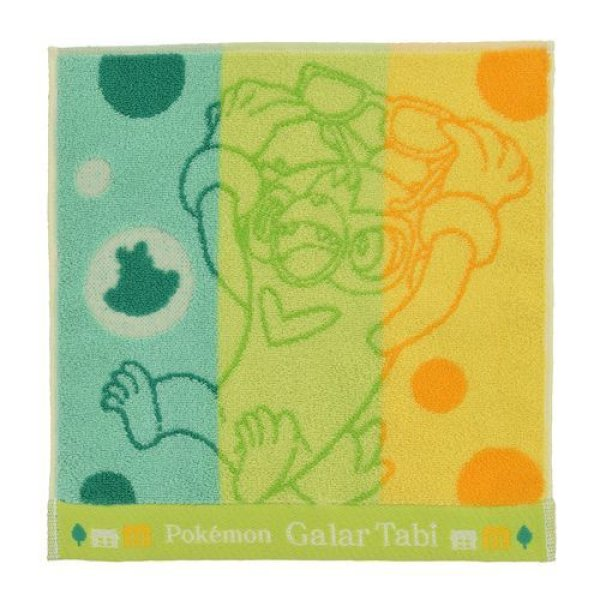 Photo1: Pokemon Center 2020 Pokemon Galar Tabi Hand towel Handkerchief Thwackey (1)