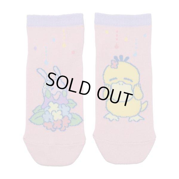 Photo1: Pokemon Center 2020 Psyduck No-Tenki Socks for Women 23 - 25 cm 1 Pair Psyduck & Goomy (1)