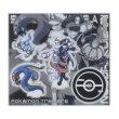 Photo1: Pokemon Center 2020 Pokemon Trainers Acrylic Stand Key Chain Emmet Ingo (1)