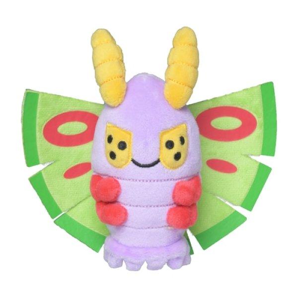 Photo1: Pokemon Center 2021 Pokemon fit Mini Plush #269 Dustox doll Toy (1)