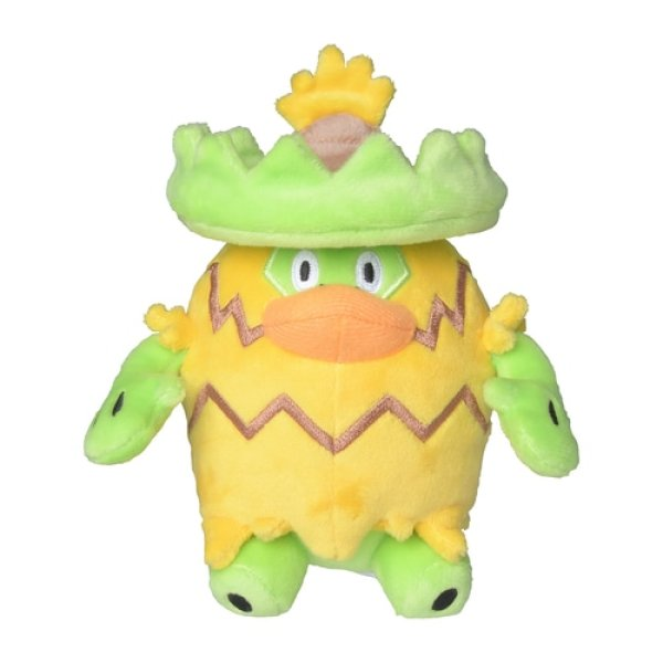 Photo1: Pokemon Center 2021 Pokemon fit Mini Plush #272 Ludicolo doll Toy (1)