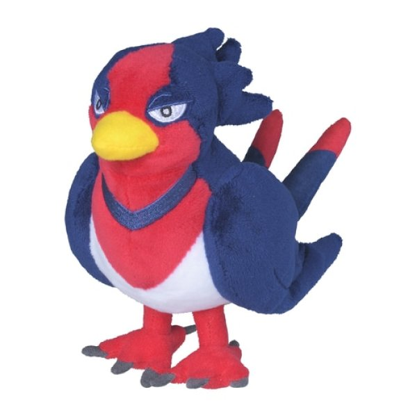Photo1: Pokemon Center 2021 Pokemon fit Mini Plush #277 Swellow doll Toy (1)