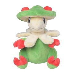 Pokemon Center 2021 Pokemon fit Mini Plush #286 Breloom doll Toy