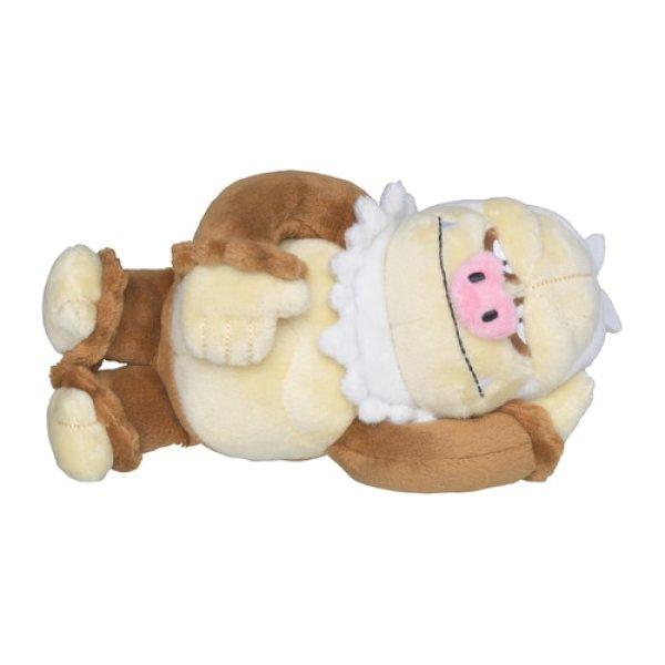 Photo1: Pokemon Center 2021 Pokemon fit Mini Plush #289 Slaking doll Toy (1)