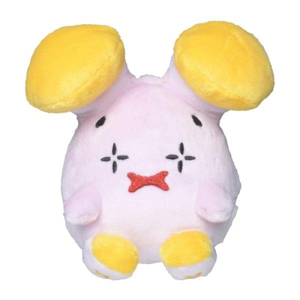 Photo1: Pokemon Center 2021 Pokemon fit Mini Plush #293 Whismur doll Toy (1)