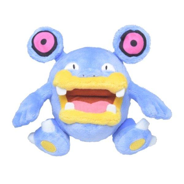 Photo1: Pokemon Center 2021 Pokemon fit Mini Plush #294 Loudred doll Toy (1)