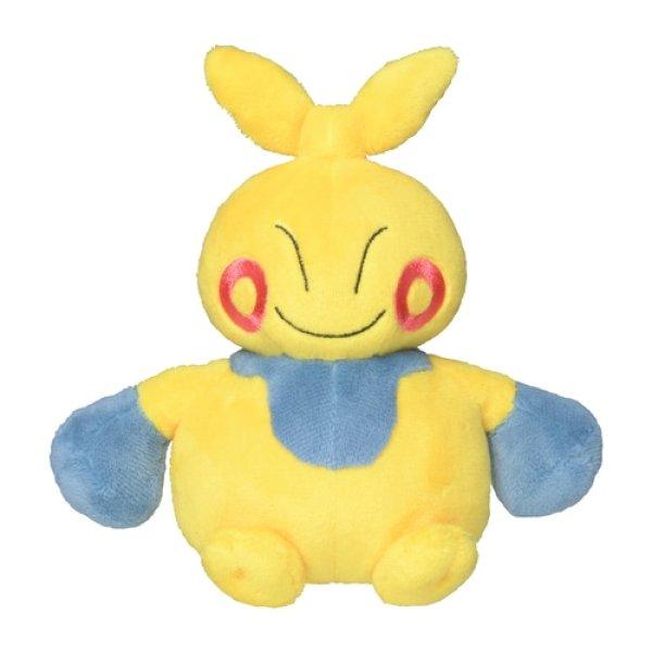 Photo1: Pokemon Center 2021 Pokemon fit Mini Plush #296 Makuhita doll Toy (1)