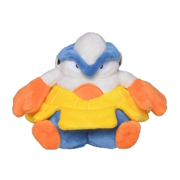 Photo1: Pokemon Center 2021 Pokemon fit Mini Plush #297 Hariyama doll Toy (1)