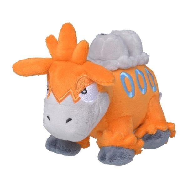Photo1: Pokemon Center 2021 Pokemon fit Mini Plush #323 Camerupt doll Toy (1)