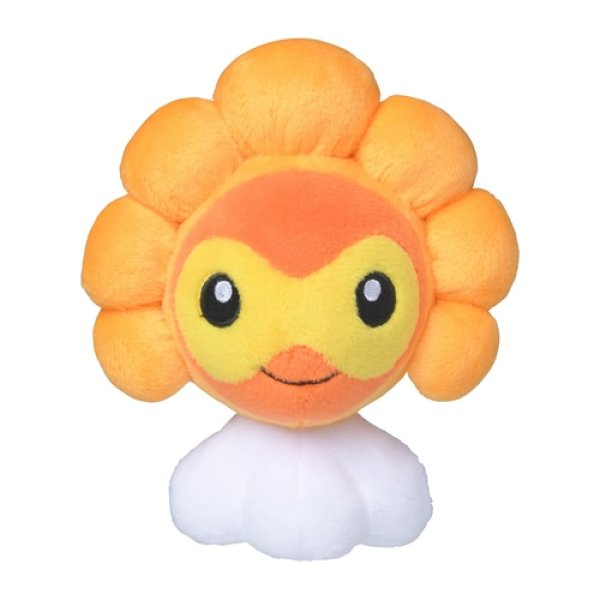 Photo1: Pokemon Center 2021 Pokemon fit Mini Plush #351 Castform Sunny Form doll Toy (1)