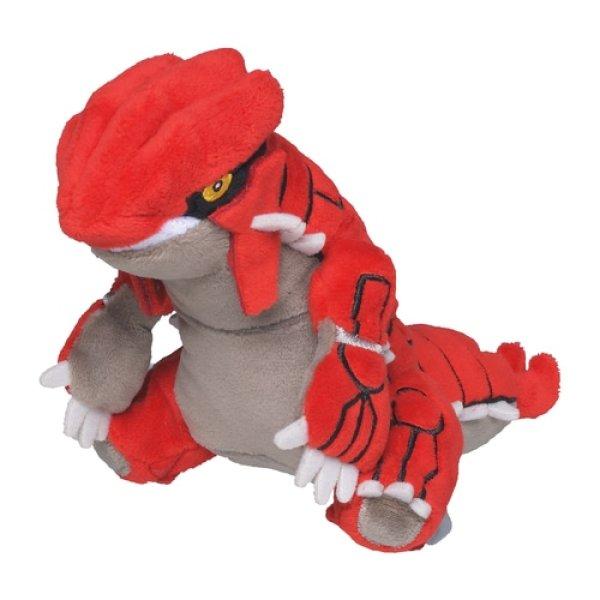 Photo1: Pokemon Center 2021 Pokemon fit Mini Plush #383 Groudon doll Toy (1)