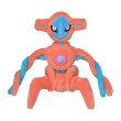 Photo1: Pokemon Center 2021 Pokemon fit Mini Plush #386 Deoxys Normal Form doll Toy (1)