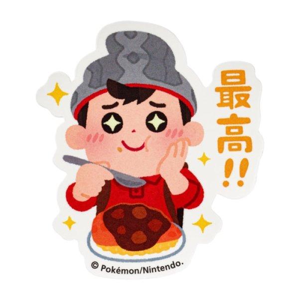 Photo1: Pokemon Center 2021 Pika Pika Friends Sticker Sheet Victor ver. (1)