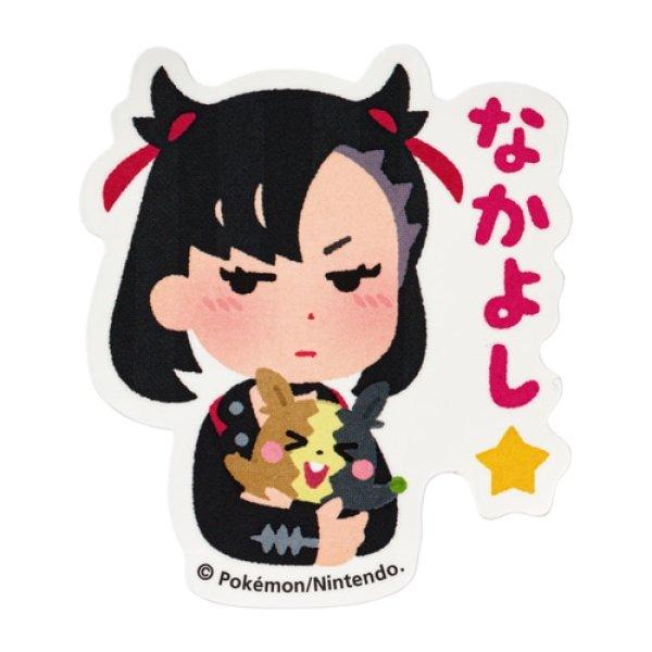 Photo1: Pokemon Center 2021 Pika Pika Friends Sticker Sheet Marnie Morpeko ver. (1)