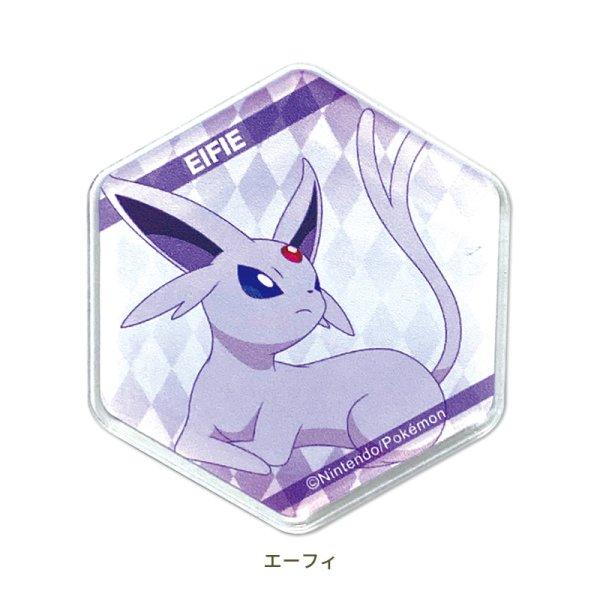 Photo1: Pokemon 2020 Honeycomb Acrylic magnet Espeon (1)