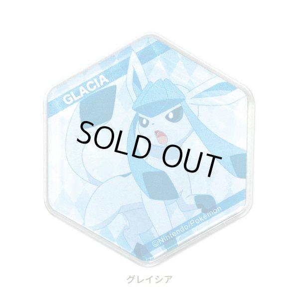 Photo1: Pokemon 2020 Honeycomb Acrylic magnet Glaceon (1)