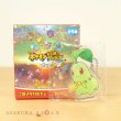 Photo1: Pokemon Center 2020 Mystery Dungeon Rescue Team DX Acrylic Key chain A #2 Chikorita (1)