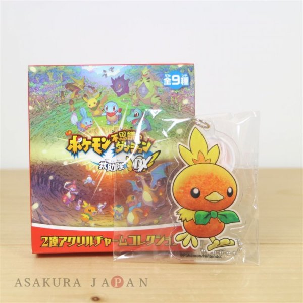 Photo1: Pokemon Center 2020 Mystery Dungeon Rescue Team DX Acrylic Key chain A #7 Torchic (1)