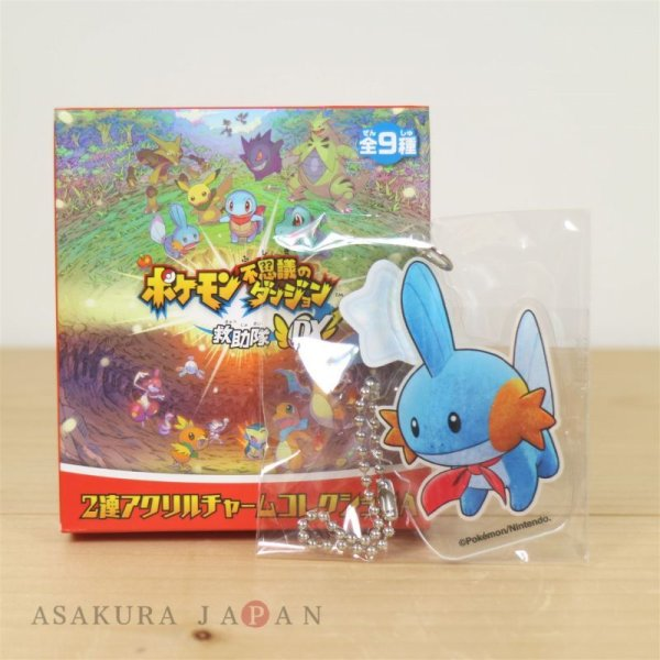 Photo1: Pokemon Center 2020 Mystery Dungeon Rescue Team DX Acrylic Key chain A #8 Mudkip (1)