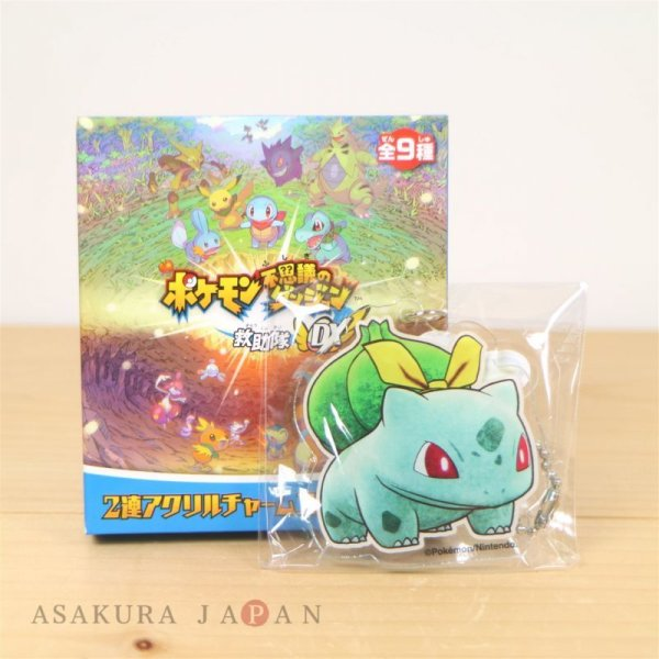 Photo1: Pokemon Center 2020 Mystery Dungeon Rescue Team DX Acrylic Key chain B #2 Bulbasaur (1)