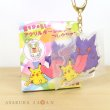 Photo2: Pokemon Center 2020 BEROBE ~! Acrylic Charm Key chain #10 Pikachu Gengar (2)